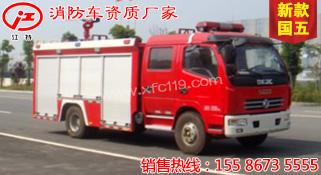 东风3-3.5吨水罐消防车
