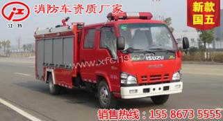 五十铃2-3吨水罐消防车