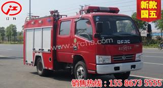 国五东风双排蓝牌1吨消防车