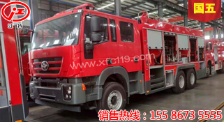 国五红岩6吨干粉消防车