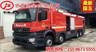 国五奔驰18吨大流量水罐消防车