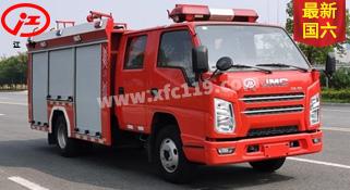 国六江铃2.5吨水罐消防车