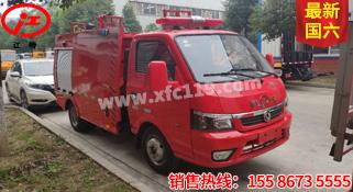 国六东风蓝牌单排消防车