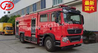 国六重汽单桥8吨泡沫消防车