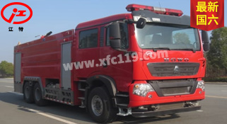 国六重汽双桥16吨泡沫消防车
