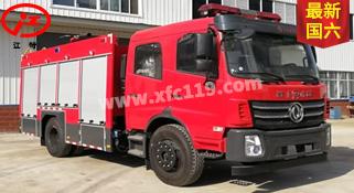 国六东风5.5吨泡沫消防车
