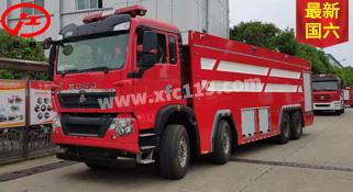 国六重汽24吨泡沫消防车